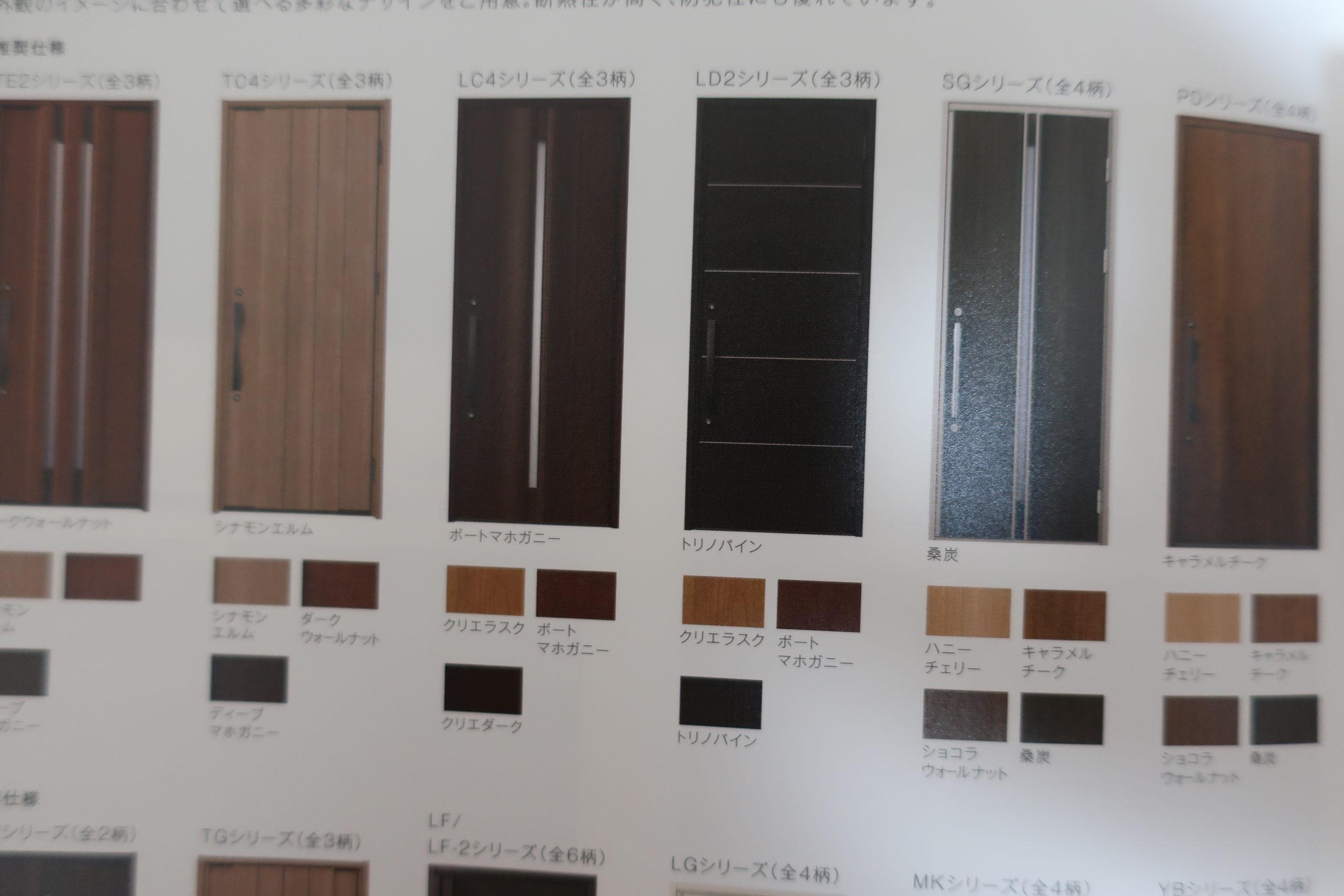 玄関ドアの特徴
