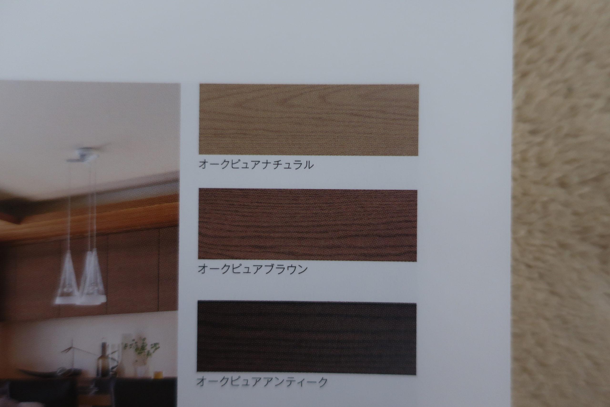 床材の特徴2