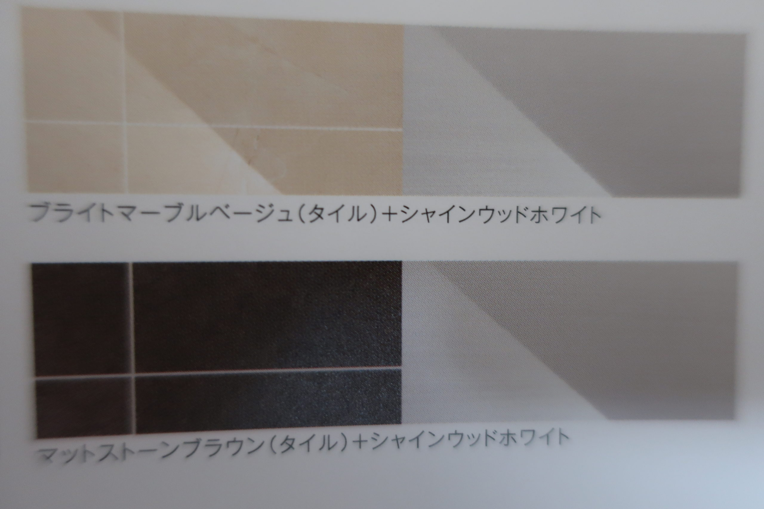 LEIBシリーズ特徴3