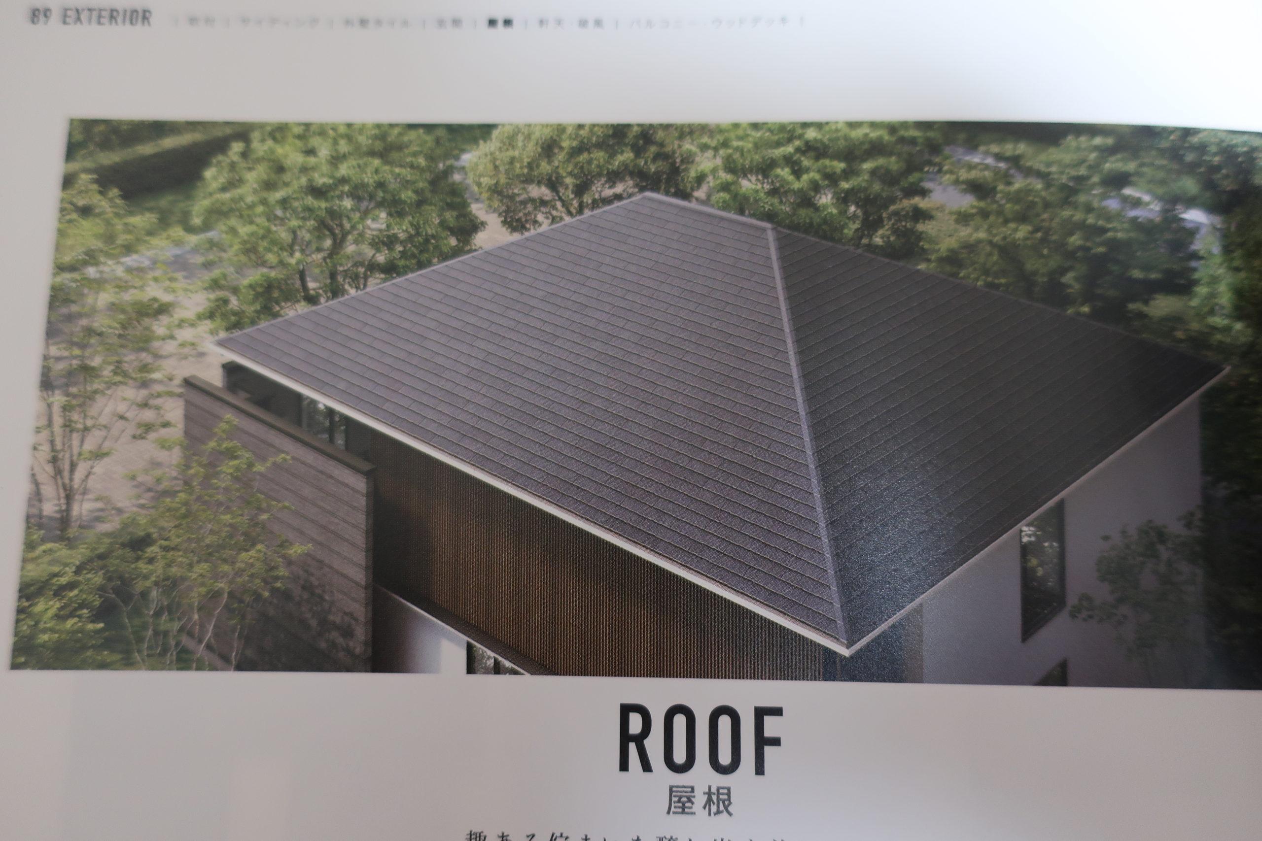 屋根の特徴1