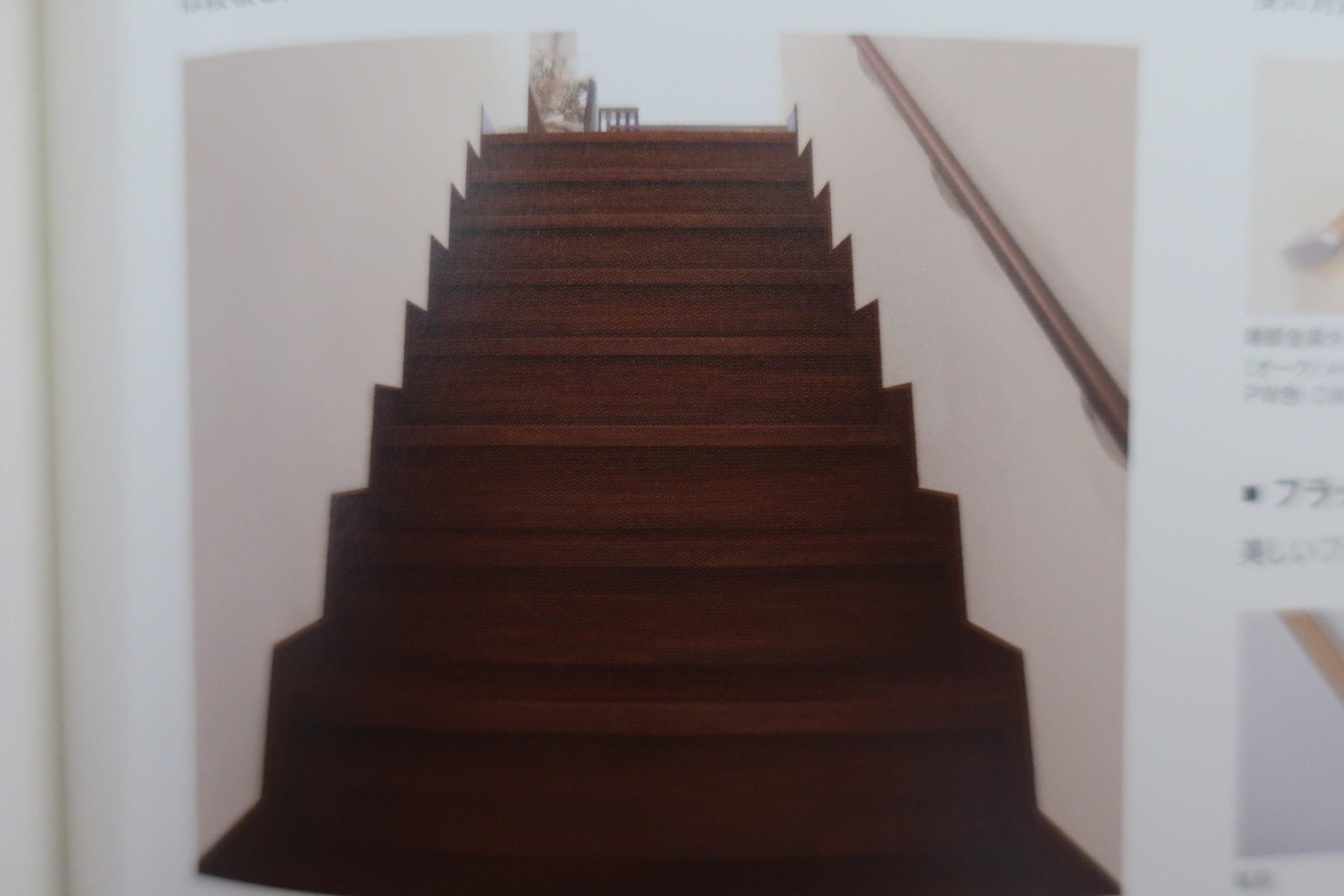 階段の特徴1