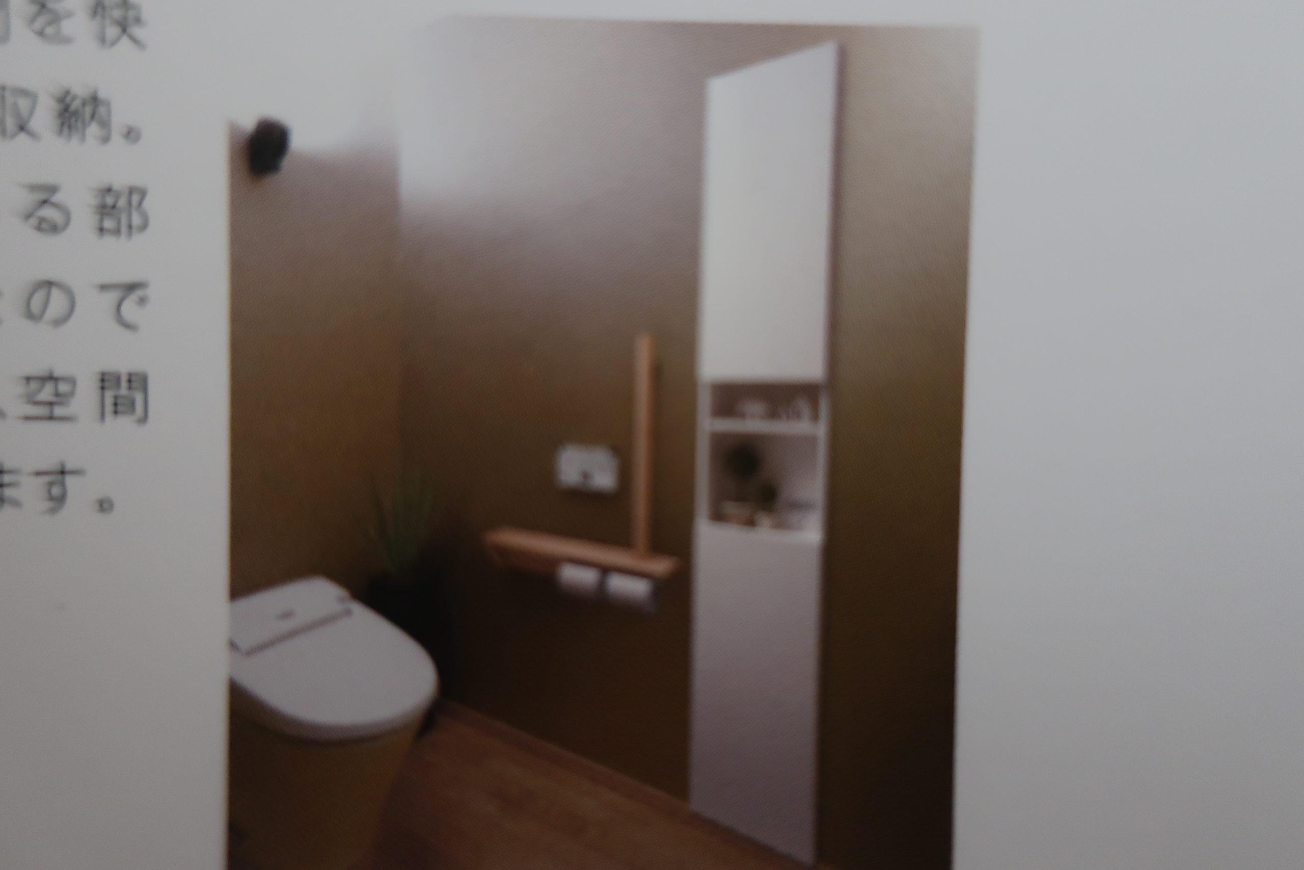 トイレの特徴4