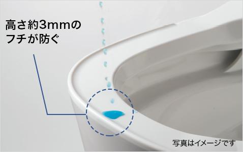 パナソニックのトイレの特徴6