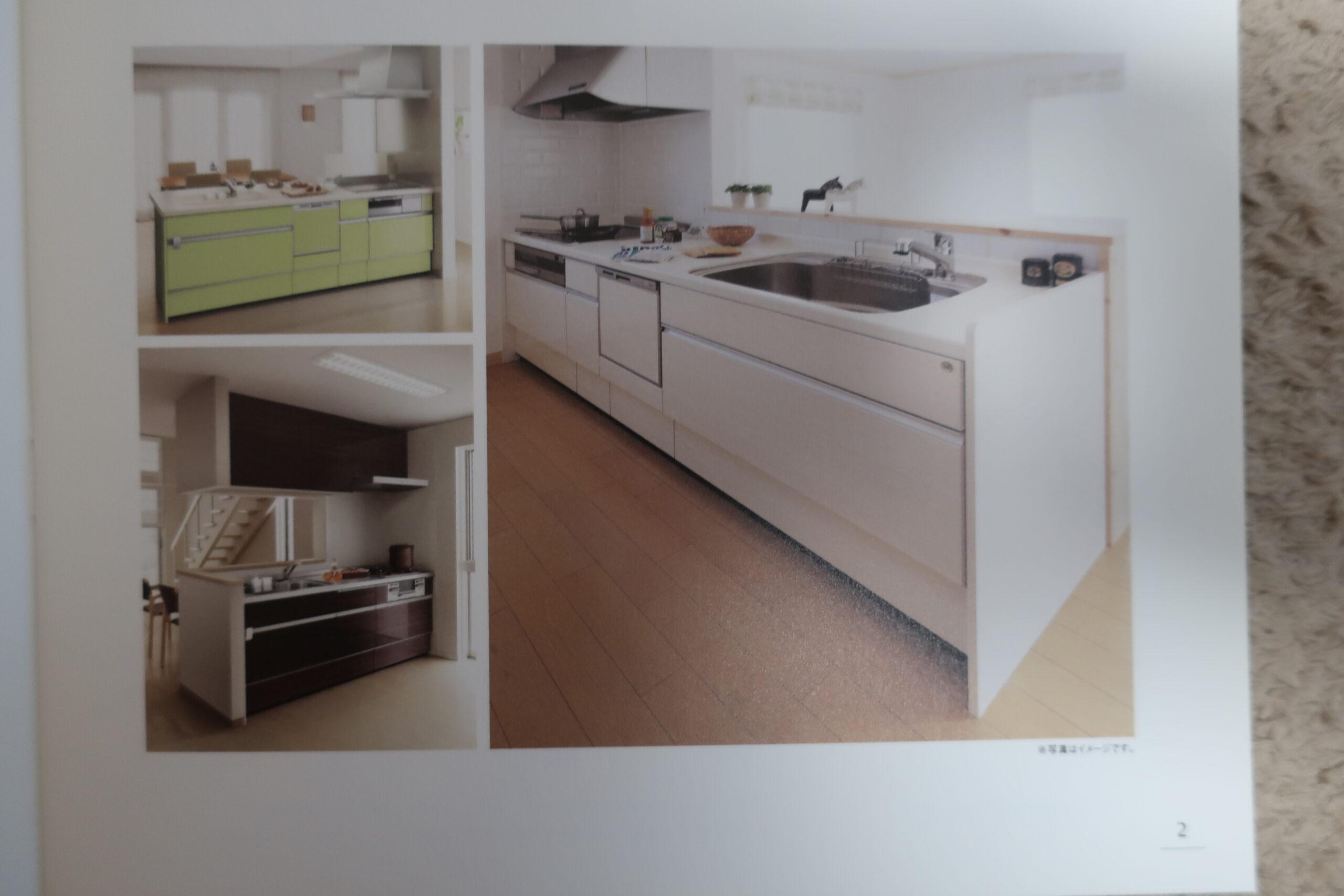 スウェーデンハウスオリジナルキッチンの特徴1