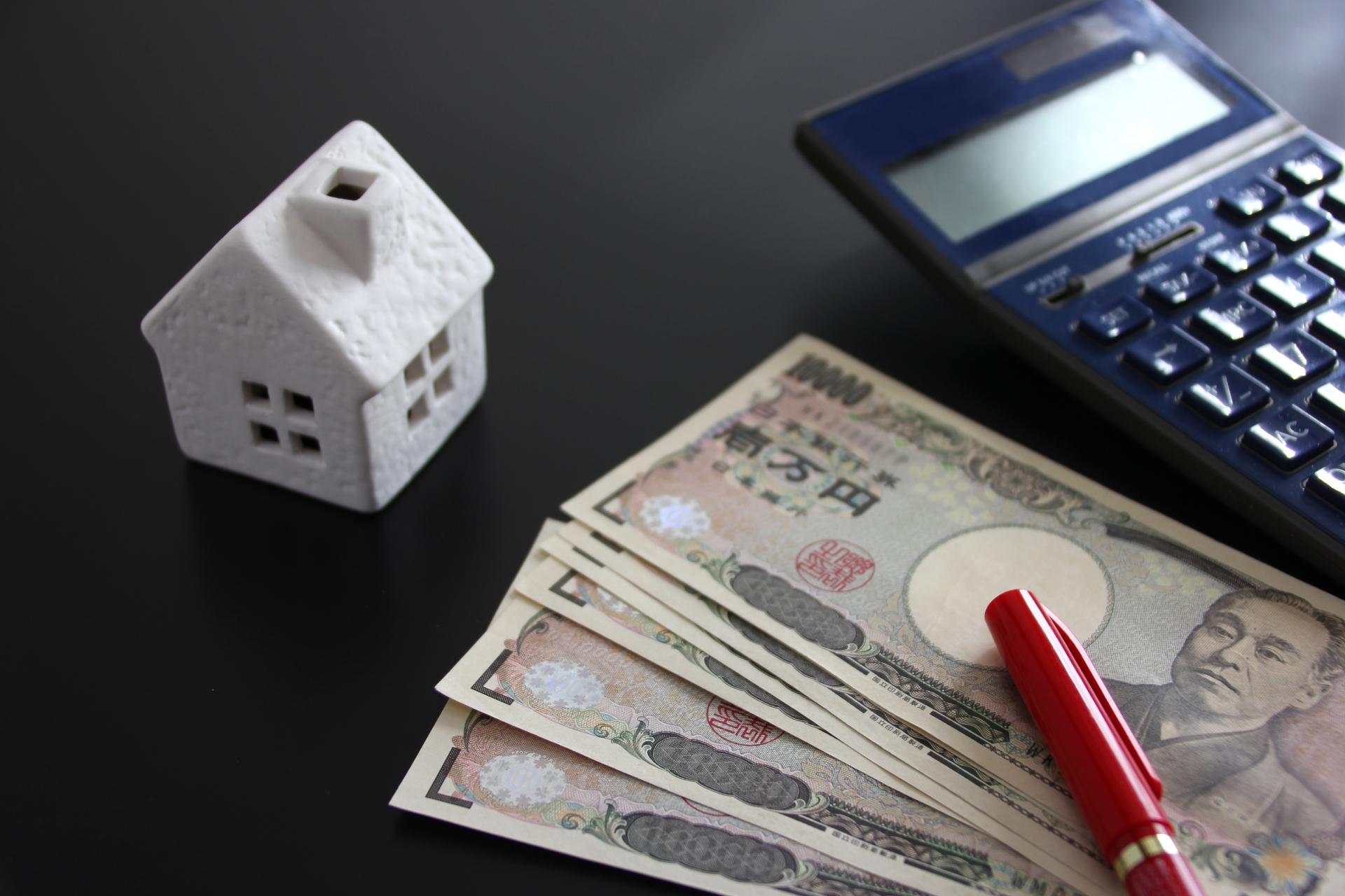 家とお金2